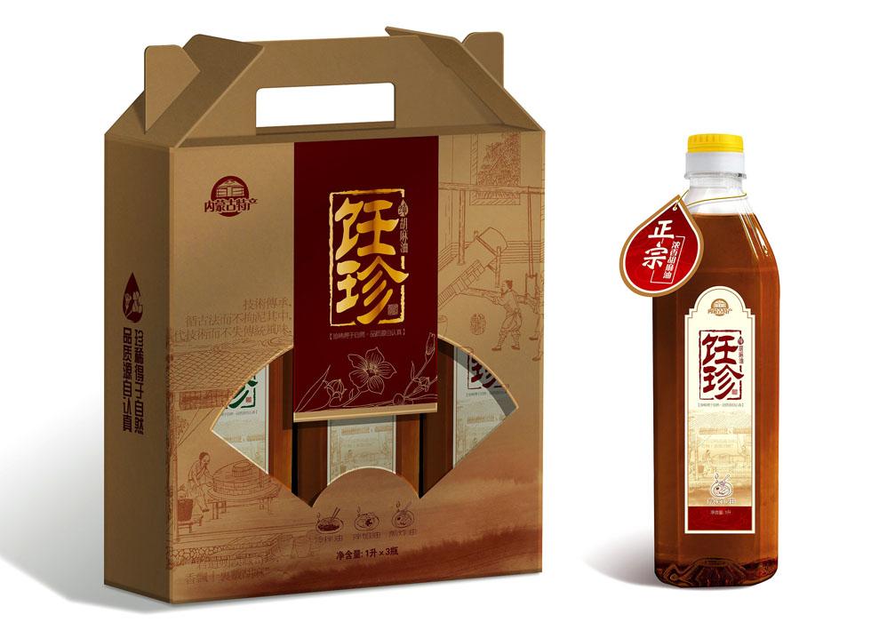 内蒙古钰欣饪纯珍胡麻油&礼盒包装设计