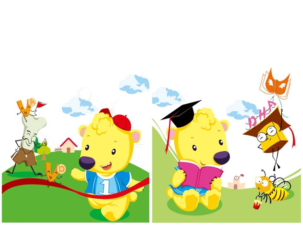 儿童益智玩具卡通形象设计