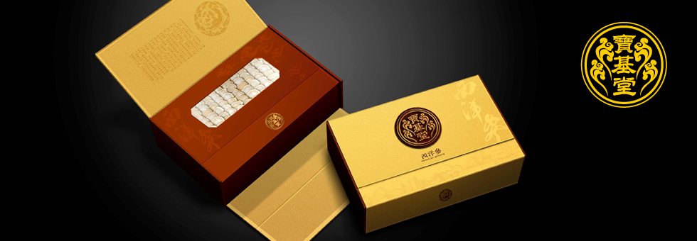 宝基堂滋补珍馐系列礼盒包装设计