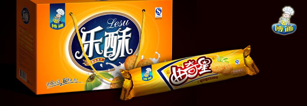 博通饼干系列包装设计