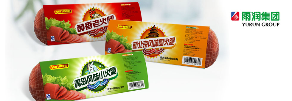 雨润即食食品系列包装风格设计