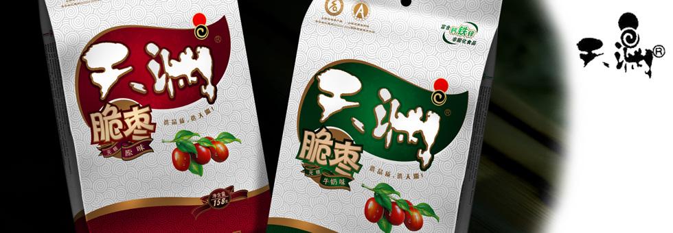 天渊脆枣系列包装设计