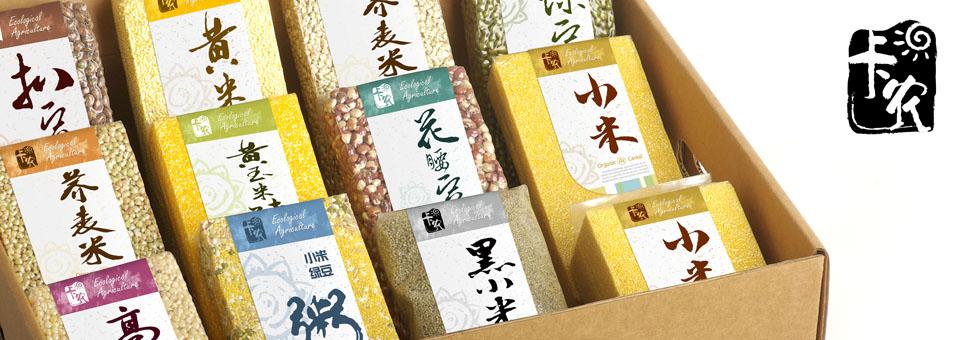 卡农 健康谷物系列组合包装设计