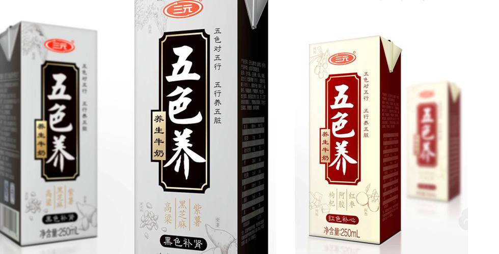 """三元集团 """"五色养""""全系列奶品包装设计"""