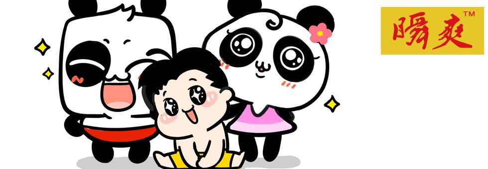 瞬爽 护眼贴熊猫卡通形象设计