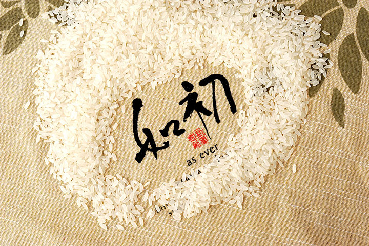 """2014年春天,朴粟推出了旗下第一批大米系列产品,如果说人活着就是为了改变世界,那么朴粟的诞生就是为了改变饮食,改变生活。朴粟从选择产地开始就勇于不同,我们选择的产地是并不被人们所熟知的内蒙古最东边的三合村。优质稻花香品种,它拥有最适宜的地理位置,肥沃的黑土地,无任何工业污染的水质条件。朴粟与专业合作社联手对优质水稻进行国家特级标准的精良加工,现代技术与传统工艺相结合,为人们奉上真正的""""黑土珍珠""""。黑和白是朴粟设计风格的主色调,讲究的是简洁明了,反映的是黑白分明的实事,绝对符合国家"""