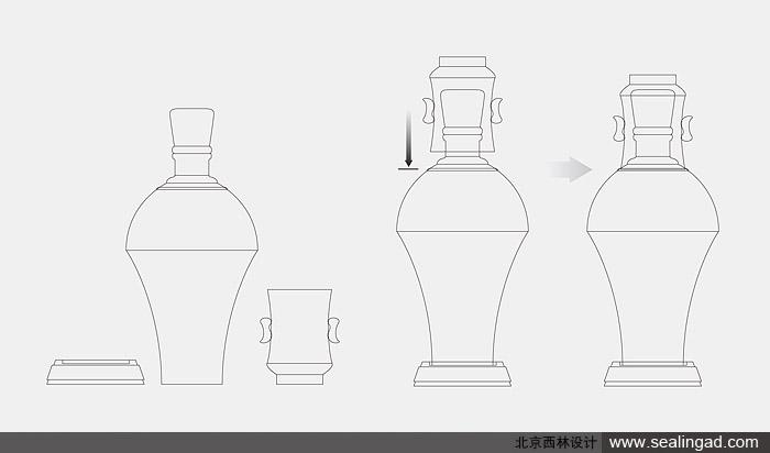 【包装设计】古汉养生酒瓶形设计