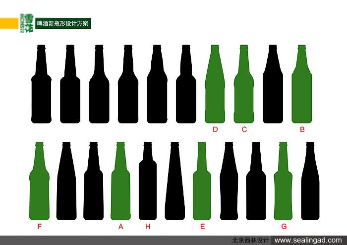 保健品瓶型设计:国珍胶原蛋白片【胶原蛋白pet瓶外形设计】