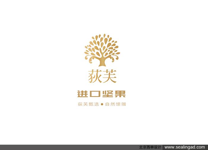 北京佳诚一品 荻芙 坚果品牌&包装设计