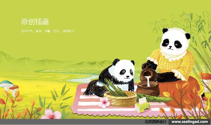 诗竹品牌与纸巾包装设计