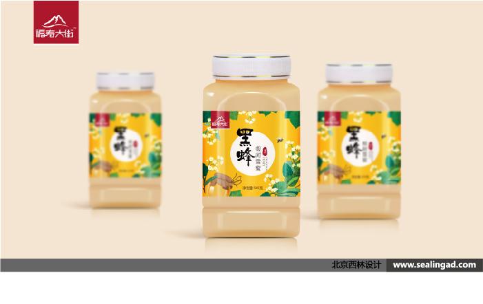 国外食品包装设计的设计理念